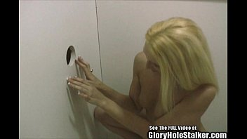 Convicted Murderer Sucking in Glory Hole