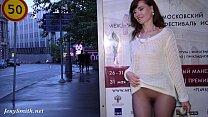 Jeny Smith -Pantyhose episode