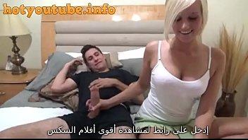 hotyoutube.info - سكس محارم شاب ينيك كس اختة مترجم سكس محارم