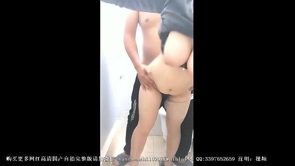 Asian Posing, Then Bathroom Sex, Then Car Play