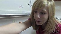 Schoolgirl Chastity Lynn fucks a wall-mounted dildo in bathroom [720p] vk.cc/8aTH0h