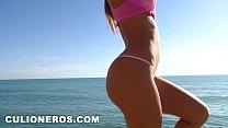 CULIONEROS - Franceska Jaimes Is A Goddess Whose Latin Big Ass Should Be Worshipped