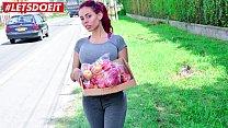 MAMACITAZ - #Ivana Ramirez - Big Ass Redhead Latina Rides A Big Cock