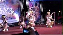 Taiwan Temple Fair dancers b. Queens music Lady Marmalade