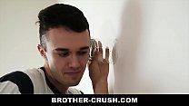 y. Boy Enjoys In Big RAW Stepbrother's Cock - BROTHER-CRUSH.COM
