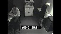 Amateur Security Cams Caught 5