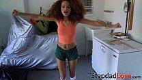 Superb ebony stepdaughter Cecilia Lion POV slammed