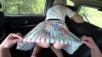 Lesbians with a strapon fuck in the car. Big ass and hairy pussy POV.