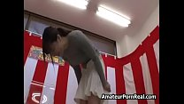 Cute Japanese Teen Porn Video Of Fuck Game Voyeur