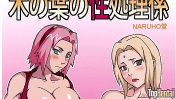 Konoha's Sexual Healing Ward