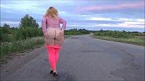 Outdoors Ass in leggings