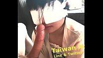 台灣 Taiwan 自拍, 深喉嚨吞劍訓練班,暑期招生中 Ace001