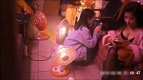 CHINESE BEAUTY SALON HOOKER 3