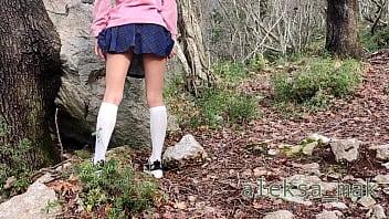 Not Brother Films not Sister Schoolgirl in the Woods