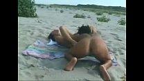 Real amateur italian lesbians having fun outdoor