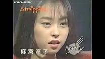 麻宮淳子ロングスカートでストリップ