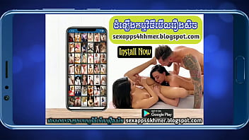 Khmer Student Sex with Toy