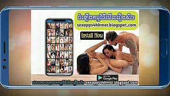Khmer Student Sex 2021