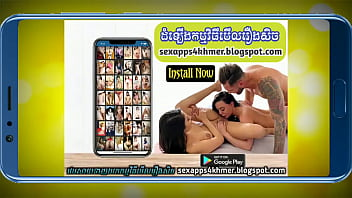 Khmer Man Sex with his Girlfriend