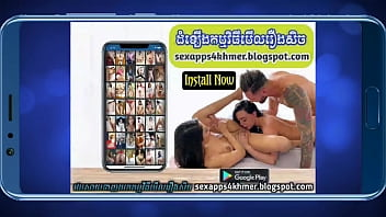Khmer Old Woman Sex with Young boy