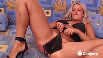 Dara Has Her Butthole Ripped Open By A BBC