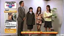 Weird JAV TV Shopping Channel Sexy Uniforms Subtitled