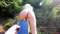 Remote Control Her Pussy on Nature! AliceMargo.com