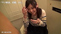 NanpaTV top page http://bit.ly/33cCW62 nozomi japanese amateur sex