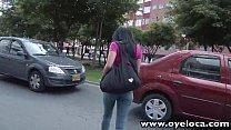 OyeLoca Amateur hot ass latina Pamela Cardenas fucked