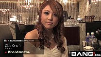 Best of Uncensored Japanese Pussy Collection Vol 3