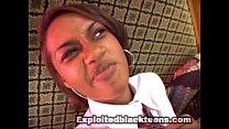 Exploited Black Teens - Lyric Allure