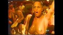 Carnaval  da Sacanagem 96