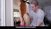 TeamSkeet - Curvy Blonde (Katie Kush) Gets Pounded Hardcore By Delivery Guy