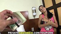 Latina pussy is the best - more videos on xxxnips.com