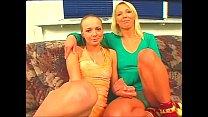 German Mom & Daughter need money