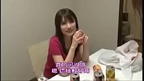 camfuck.info----Japanese wife fucked by her husband's friend