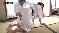 The national university 1 year karate way second dan  Young green grant  Audio v