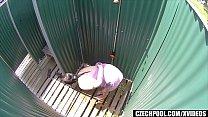 Public Spycam Caught Girl in Shower