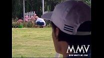 German Husband Cheating with the Gardener