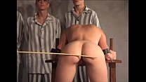 Extreme Caning