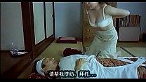 酒井法子Noriko Sakai哭泣的牛 A Lonely Cow Weeps at Dawn