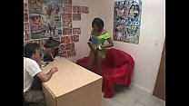 Young Black Porn-star Interview
