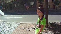 POV spycam fucking Aimee Ryan