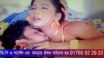 Bangla new hit nude song
